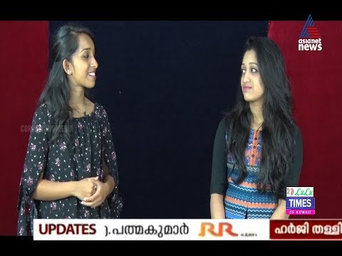 TIMES OF KUWAIT 20th November 2017 - Asianet News