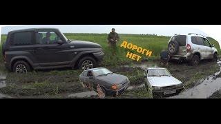 Тест драйв Chevrolet Niva, Tagaz Tager, ВАЗ 2115 и ВАЗ 21099
