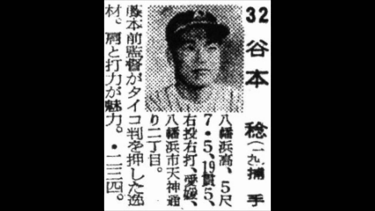 1957年 大映ユニオンズ 選手名鑑...