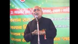 Munawwar Rana All India Mushaira Gonda 2011