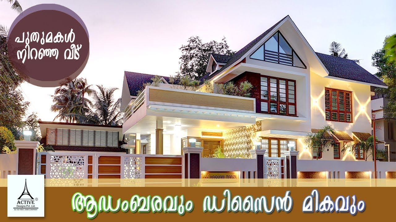Latest Home Interior Design By Best Interior Designers In Kerala Active Designs Youtube