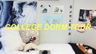 College Dorm Tour 2017 // Syracuse University thumbnail