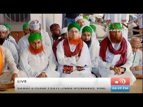 LIVE FROM DAWAT-E-ISLAMI 3 DAY IJTEMA, Pahadi Shareef, Hyderabad Deccan, Hind.