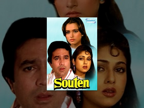 Souten - Hindi Full Movie - Rajesh Khanna, Padmini Kolhapure