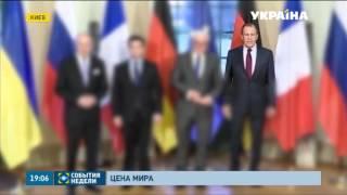Европа и США принуждают Украину делать односторонние шаги ради мира(, 2015-06-28T18:11:55.000Z)