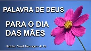 Palavra de Deus Para o Dia das Mães