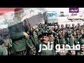 تسجيل نادر لصدام حسين على الحدود العراقية الإيرانية عام 1982