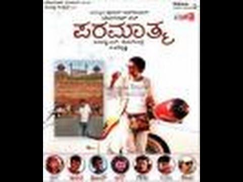 Paramathma (2011) - Kannada Movie - DvDrip...