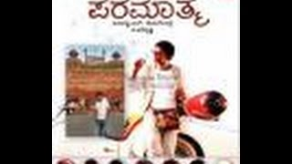 Video Paramathma (2011) - Kannada Movie - DvDrip nav.mkv download MP3, 3GP, MP4, WEBM, AVI, FLV Agustus 2018