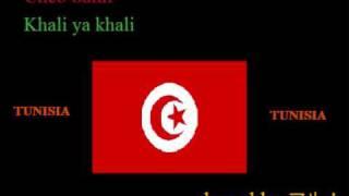 Cheb Salih - Khali ya khali