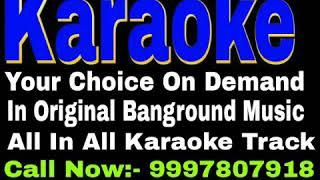 O Soniye Dil Jaaniye Karaoke Kya Kehna { 2000 } Kumar Sanu, Alka Yagnik & Sonu Nigam Track