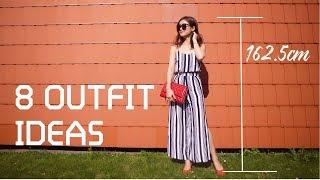 Outfit Ideas | 迅速显高8cm的8套穿搭 | 近期爱穿 thumbnail