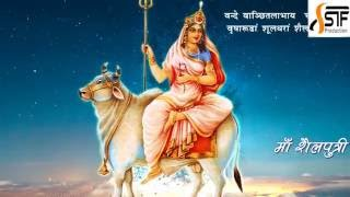 Importance of Navratri - First day