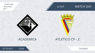 AFL17. BenePort. Group A. Day 4. Academica - Atletico CP-2