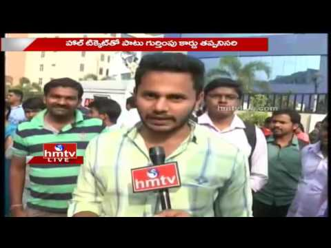 APPSC Group-2 Screening Test Exam to Start in Few Hours | Live Updates From Visakha | HMTV