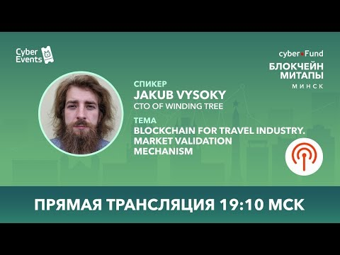Blockchain for travel industry. Market validation mechanism | Jakub Vysoky