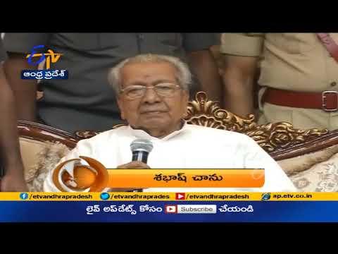 Download 8 PM   ETV 360   News Headlines   24th July 2021   ETV Andhra Pradesh