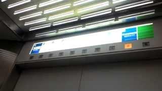 Mitsubishi Elevator @ Tokyu Hands Shinsaibashi Osaka