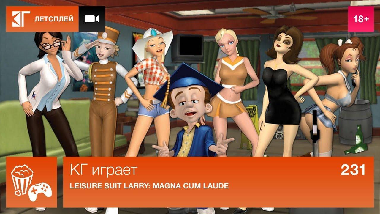 creampies-pics-leisure-suit-larry-magna-cum-laude-uncut-video-capricorn