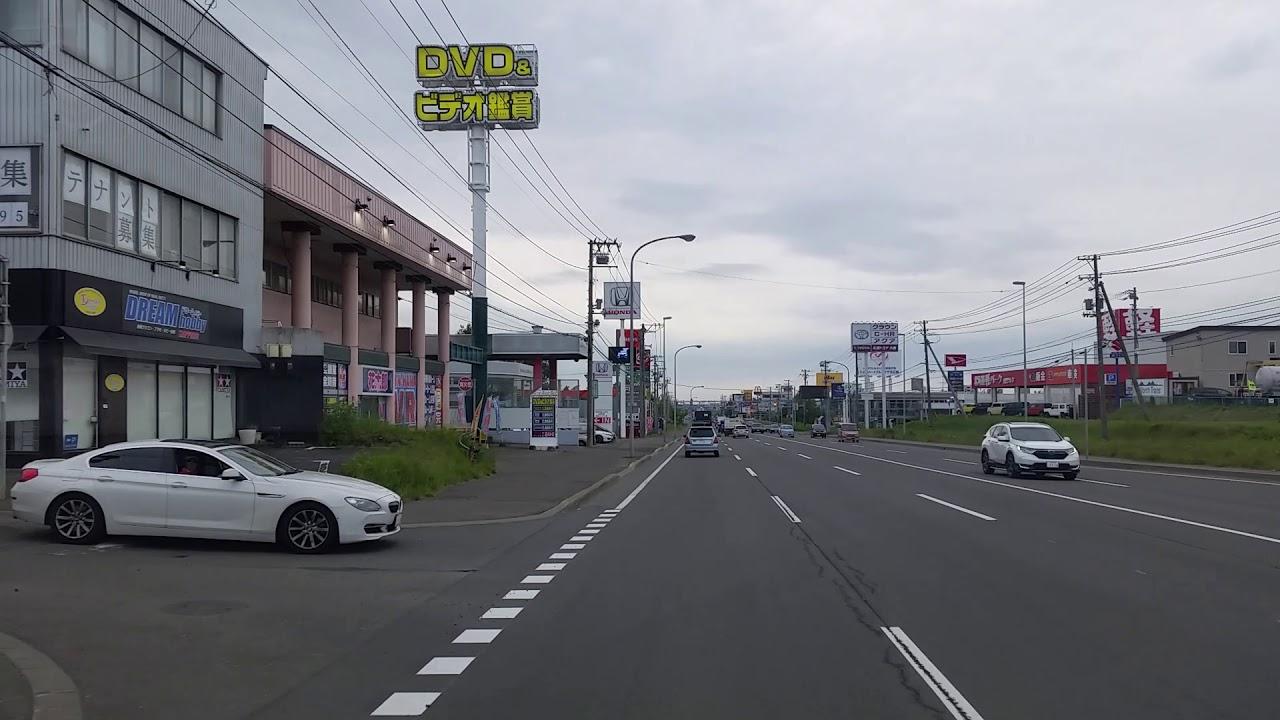 北広島市大曲工業団地1~国道36号~大曲幸町2 ドライブ 2020年6月
