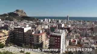 Достопримечательности Alicante, Крепость Сан Фернандо, Castillo de San Fernando, От Наполеона(Мое Агентство Недвижимости
