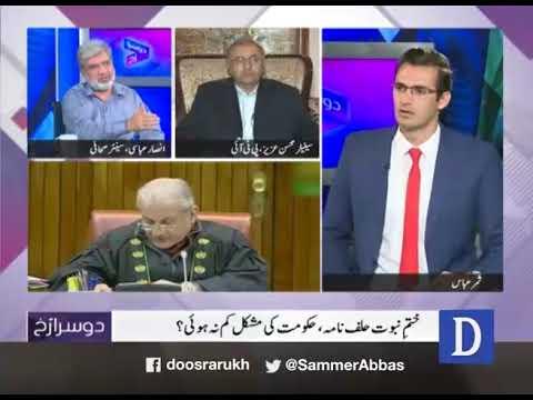 Dusra Rukh - 06 October, 2017 - Dawn News