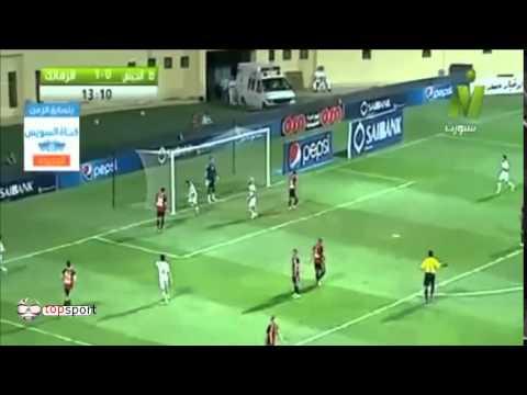 أهداف مباراة الزمالك وطلائع الجيش اليوم 29 7 2015 ملخص مباراة