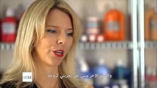Ambitious Women - Jessica Watson-Thorp Part 1