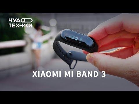 Быстрый обзор | Xiaomi Mi Band 3