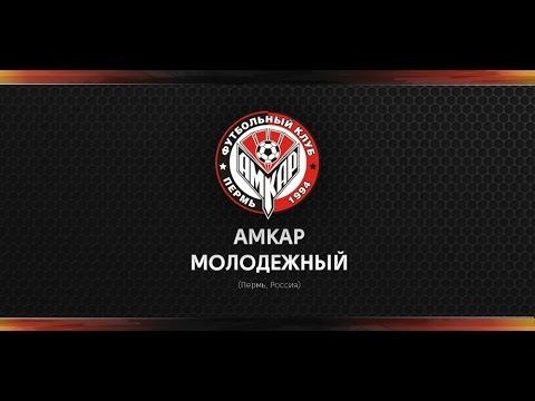 Видеотрансляция Амкар-М - Зенит-М