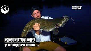 Рыбачим в Самарской области | Рыбалка у каждого своя