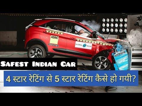 Tata Nexon कैसे बनी भारत की पहली 5 Star सेफ्टी कार ? | NCAP Crash Test Analysis