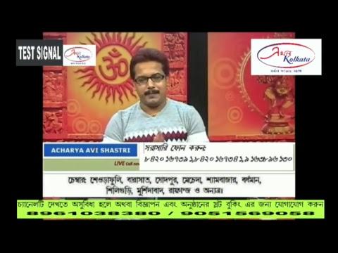 astrology live programme acharya avi...