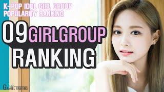 [굿엔젤랭킹 9월] 걸그룹 순위 TOP30 K-POP IDOL Girl Group Ranking
