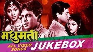 Madhumati (1958) - All Video Songs Jukebox | Dilip Kumar , Vyjayanthimala