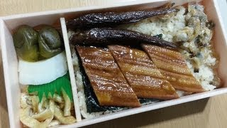 One Japan #75 Eel Lunchbox in Tokyo 日本全国電車でゴー!東京のうなぎ駅弁