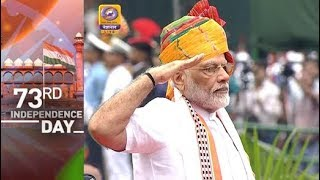 PM Modi Addresses Nation On 73rd Independence Day