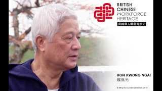 British Army: Hon Kwong Ngai (Audio Interview)