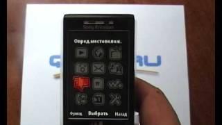 Видео обзор Sony ericsson w995 от◄ Quke.ru ►