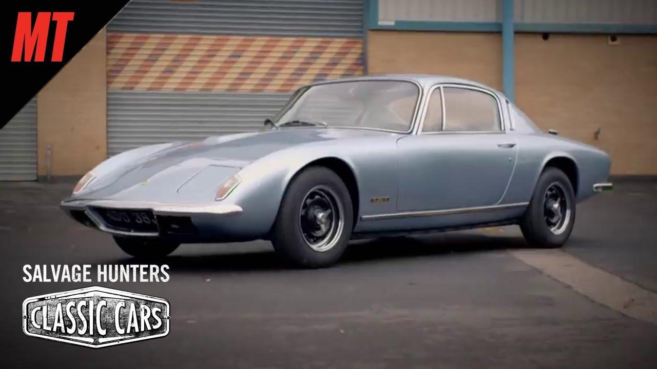 【クラシックカー】1970年代初頭 ロータス・エランを蘇らせろ!| アンティーク・ハンター 名車を探せ! シーズン1