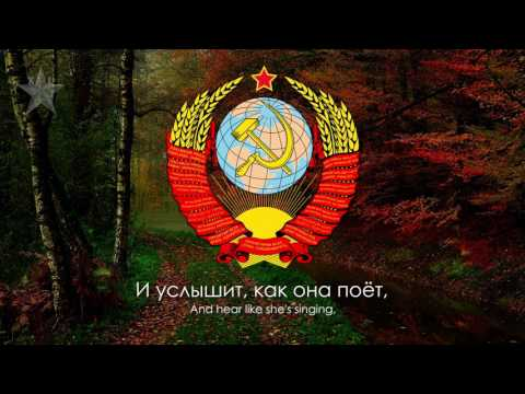 "Russian Military Song - ""Katyusha"" [English translation / Romanization]"
