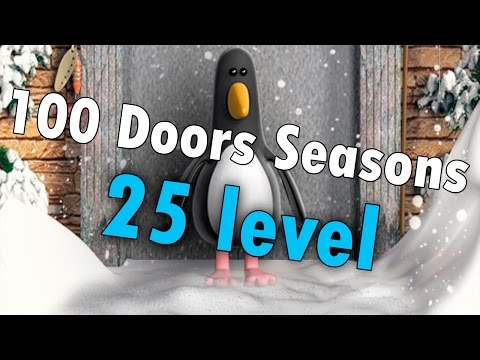 25 уровень - 100 Doors Seasons (100 Дверей Сезоны) прохождение