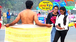 BOY GONNA NUDE IN FRONT OF CUTE GIRLS || PRANK
