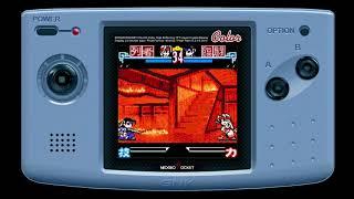 Nintendo Switch: 幕末浪漫特別編 月華の剣士– ゲームプレイ映像【雪 vs. 鷲塚】