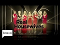 RHONY: The Official Season 9 Taglines Are Here! (Season 9) | Bravo