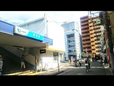 小田急江ノ島線】鶴間駅 Tsuruma...