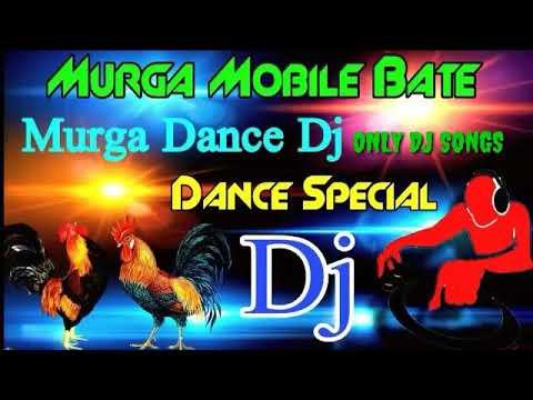 Murga Ku Ku Dance Mix Dj Song Ll Murga Mobile BanKe Fully Dance Mix Ll