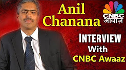 HCL Tech CFO Anil Chanana Speaks To Us After Q2 Results | Know Your Company| CNBC Awaaz