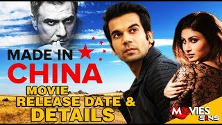 Made In China Movie Release Date & Details