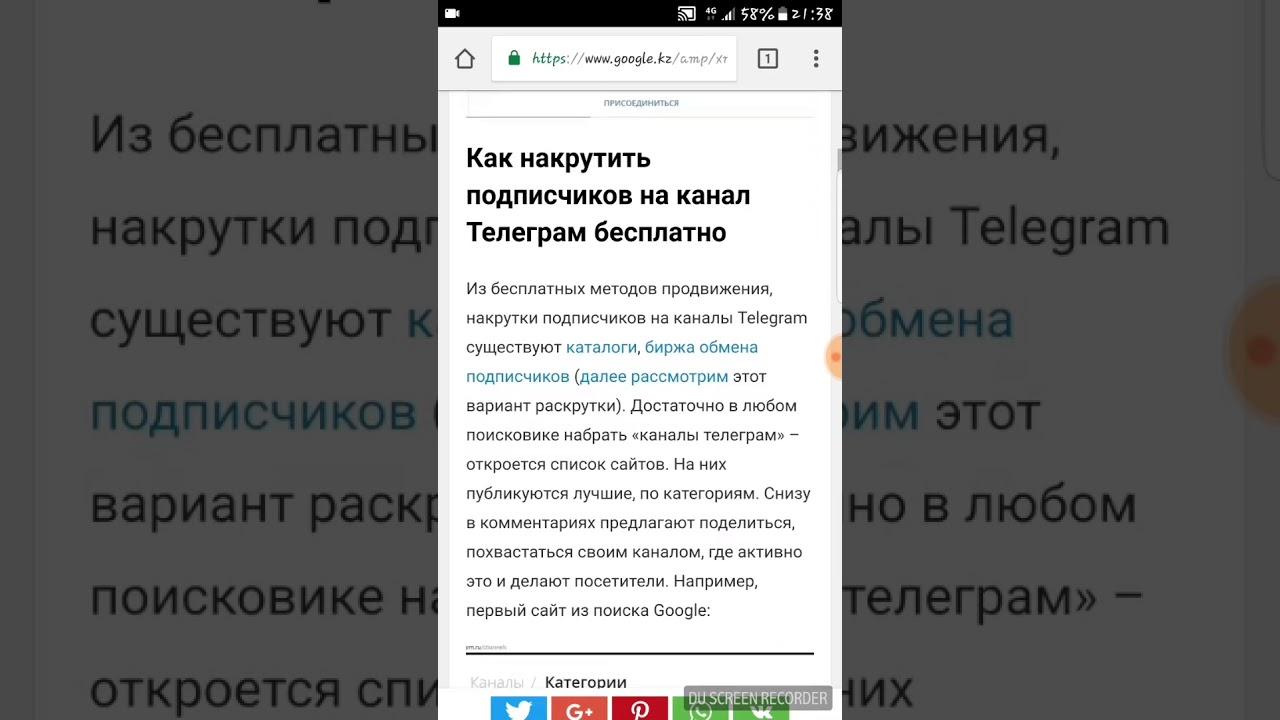 Купить подписчиков ВКонтакте дешево и быстро с гарантией